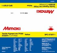 Текстильные чернила TP250 пигментные 2000 мл Mimaki SPC-0730Y-1 Yellow